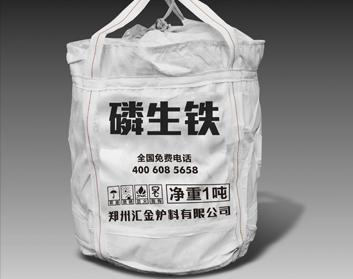 鋁廠磷生鐵